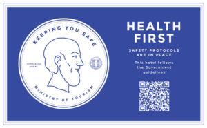 Πρώτα η υγεία